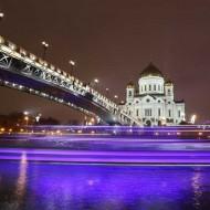 Tablou Catedrala Moscova