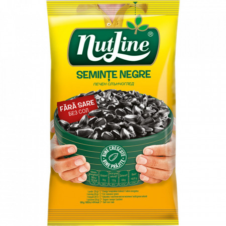 NUTLINE SEMINTE NEGRE FARA SARE 100GR