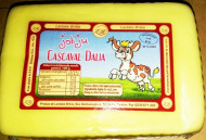 LACTATE BRAILA CASCAVAL DALIA 450 gr
