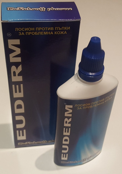 EUDERM 2 бр.на спеицална цена