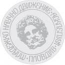Stampila ROTUNDA R50