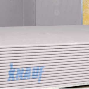 Placa gips-carton Knauf GKB 9.5 mm (2600mmx1200mm)