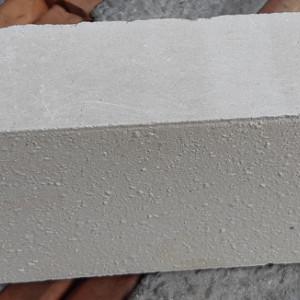 Caramida Refractara Alba 22x11x6 cm