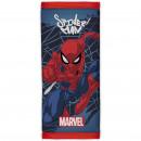Protectie centura de siguranta Spiderman Seven SV9643