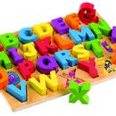 Puzzle alfabet - Litere mari