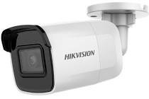 HIKVISION 2 MP IR Fixed Bullet Network Camera EasyIP images