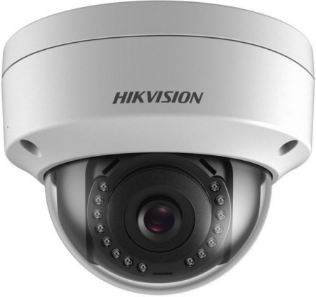 HIKVISION 2MP IR Fixed Mini Dome Network Camera EasyIP images