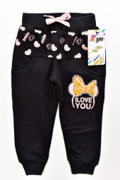 Pantaloni Trening Fundite