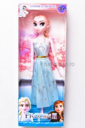 Papusa Elsa