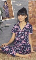 Pijamale Pantera