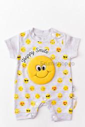 Salopeta scurta - Smile (gri)