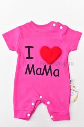 Salopeta scurta - I love mama (fucsia)