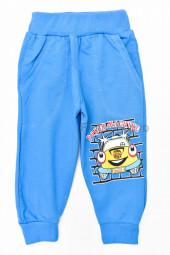 Pantaloni Trening Car ( albastru)