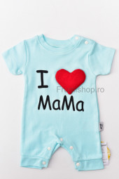 Salopeta scurta - I love mama (verde menta)