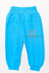 Pantaloni trening - Sport (turcoaz)