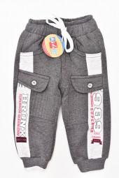 Pantaloni vatuiti Bronx (gri)