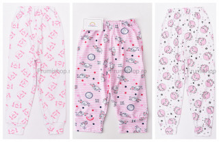 OFERTA!! Pantaloni de casa cu manseta - 3 perechi
