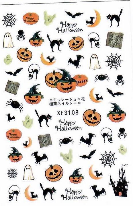 Stiker autoadeziv 9*6cm Halloween XF3108 baseone.ro