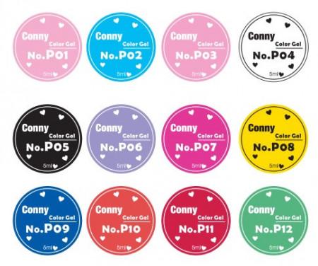 Set 12 Geluri color Conny