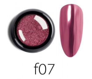 Pigment oglinda metalic F07