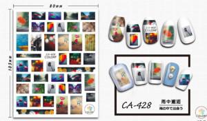 Stiker autoadeziv 10*8cm -CA-428