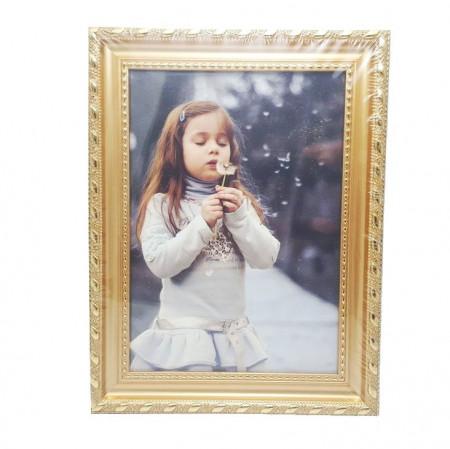 Poze Rama foto ieftina, eleganta, dimensiune 21.5 x 17 cm, culoare bronz auriu