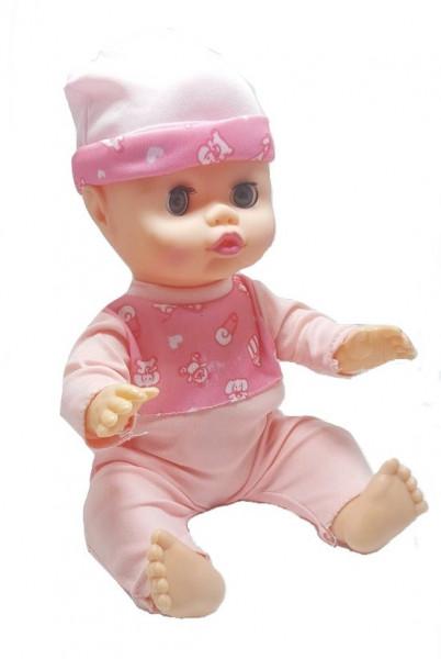 Poze Papusa 'Bebel cel Scumpel' roz, cu biberon si pampers, in cutie originala
