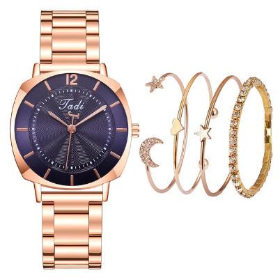 Poze Ceas dama elegant + 4 bratari, albastru / purple, set cadou, model 3