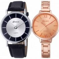 Pachet promotional 3 - 2 ceasuri elegante la pret special