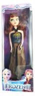Papusa Anna, Frozen 2, 28 cm, cu muzica