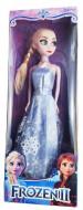 Papusa Elsa, Frozen 2, 28 cm, cu muzica