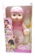 Papusa 'Bebel cel Scumpel' roz, cu biberon si pampers, in cutie originala