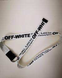 Curea Off-White replica