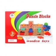 Puzzle tip incastru - Joc educativ din lemn Ghiceste a cui este umbra.
