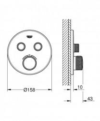 Baterie dus alba Grohe Grohtherm SmartControl termostatica