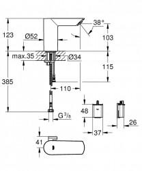 Baterie lavoar cu senzor Grohe Bau Cosmopolitan Electronica cu acumulator