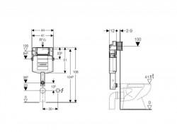 Rezervor incastrat SIGMA 12 cm