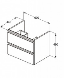 Dulap suspendat pt lavoar Ideal Standard Tesi mdf 60 cm