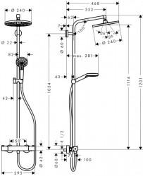 Coloana de dus cu termostat Hansgrohe Crometta S240