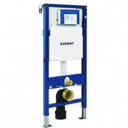 Geberit Duofix Sigma Rezervor WC cu cadru, adancime 12 cm