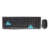 Kit mouse si tastatura wireless 2,4 Ghz HK3100