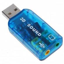 Calculator HP Proliant ML110 G6, Intel Core i3 550 3.2GHz, 4GB DDR3 ECC, 250GB, Placa sunet USB