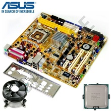 KIT Placa de baza Asus P5VD2-VM/V, DDR2, PCI-e, SATA2 + Procesor Intel Core 2 Duo E4500 2.2GHz + Cooler procesor 92mm