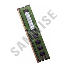 Memorie 2GB Samsung DDR3 1066MHz PC3-8500