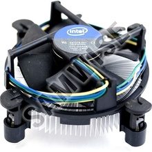 Coolere Stock INTEL Socket LGA 1155,1156,1150, Varianta Slim, Miez de Cupru