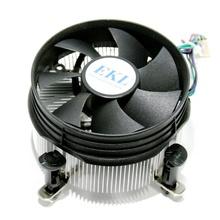Cooler EKL pentru INTEL Socket LGA 1155, 1156, 1150, cu Ventilator 92mm, Mufa 4 pini, Control turatie PWM