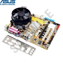 KIT Placa de baza ASUS P5GC-MX + Intel Pentium Dual Core E5200 2.5GHz + Cooler Procesor