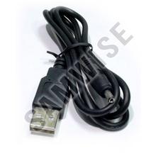 Cablu Alimentare USB Mufa Jack 0.8M