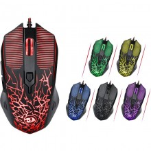 Mouse Gaming Redragon Inquisitor, Optic, 3200 dpi, 6 butoane, negru
