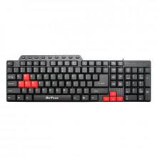 Tastatura multimedia DeTech DE6086, USB, 9 butoane multimedia, negru